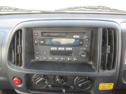 カーオーディオは、CD・MD・カセットテープ・AM・FMラジオをお楽しみいただけます。