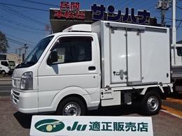 日産 NT100クリッパー 冷蔵冷凍車超低温 -30℃設定菱重製 AT 2コンプレッサー 強化サス バックモニター