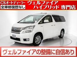 トヨタ ヴェルファイアハイブリッド 2.4 V Lエディション 4WD 本革/サンルーフ/4WD/エグゼクティブシート