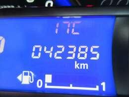 走行距離は約4万2千kmです。まだまだ走れますのでデイズと一緒におでかけしましょう!