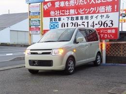 三菱 eKワゴン 660 MS 走行42000km左パワースライドドアキーレス
