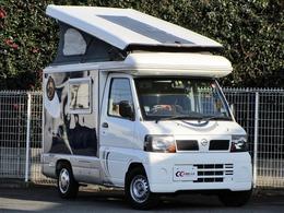 日産 クリッパートラック インディ727 ポップアップルーフ ソーラーパネル サブバッテリー
