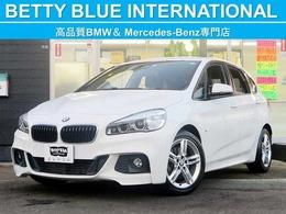 BMW 2シリーズアクティブツアラー 218i Mスポーツ インテリジェントセーフティー ナビTV