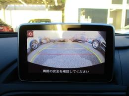 ■バックカメラ付き後方視界の確保OKです。目視確認も忘れずにお願いします。