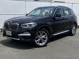 BMW X3 xドライブ20i xライン 4WD ハイラインPKG