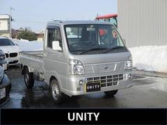 日産 NT100クリッパー の中古車 660 GX 4WD 新潟県新潟市南区 74.0万円