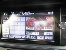 ナビはフルセグテレビブルートゥースDVDなどの機能があります