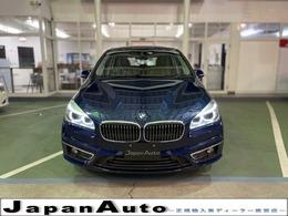 BMW 2シリーズグランツアラー 218d ラグジュアリー 1オーナー 記録簿 ACC 茶革 Pバックドア