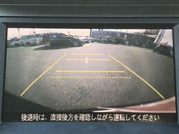 ◆◇◆バックカメラ◆◇◆