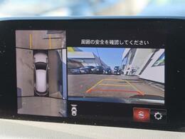 メーカーオプション♪360度ビューモニター(75.000円)が装備されています♪上から見下ろした様な映像が映し出されます♪苦手な縦列駐車も安心ですね♪