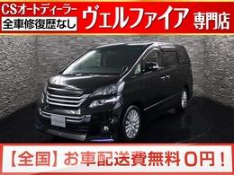 トヨタ ヴェルファイア 2.4 Z 1オーナ/Rモニタ/モデリスタ/両自ドア/8人
