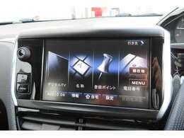 純正ナビ・フルセグTV付です。オプション装備です。ナビ・TV付の車両は、台数が多くないのでオススメです!!