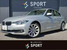 BMW 3シリーズ 330e ラグジュアリー 買取車 アクティブクルーズ 本革 ナビ