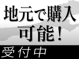 お車でのアクセスは、北陸自動車道【金沢西インター】から約5分。お気軽にご来店下さい。ヤマダ電機様のとなりです。