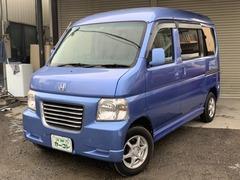 ホンダ バモスホビオ の中古車 660 L 神奈川県厚木市 19.0万円