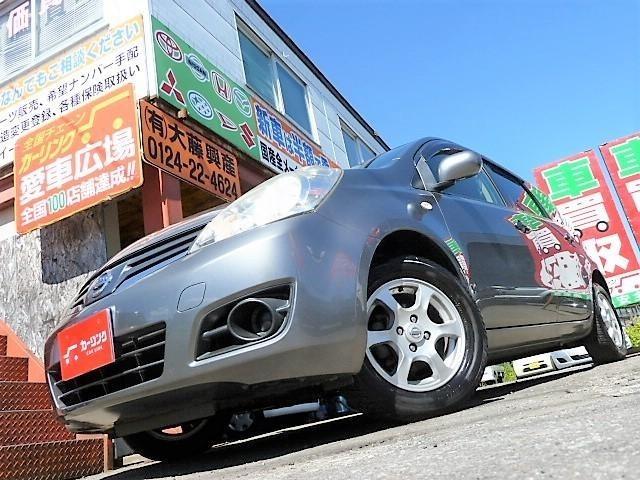 低燃費、低価格、お財布にやさしいコンパクトカーです! お客様からの直接仕入れをダイレクト販売するから実現した高品質、低価格!