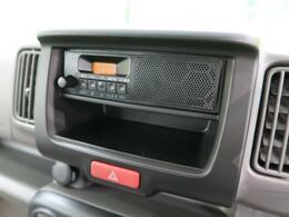 ●純正ラジオ●ドライブも快適にお過ごしいただけます。