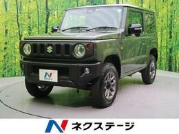 スズキ ジムニー 660 XC 4WD 衝突軽減装置 LED クルコン シ-トヒーター