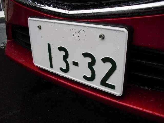 Aプラン画像:お好みの数字でナンバーを取得してみませんか?番号によっては、ご希望に添えない場合がございます。