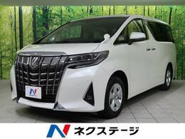 トヨタ アルファード 2.5 X 登録済未使用車 両側パワスラ LED