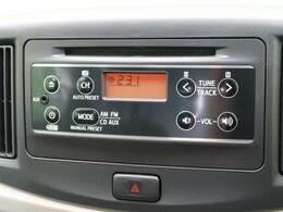【CDオーディオ】お好きな音楽を聞きながらのドライブも快適にお過ごしいただけます♪