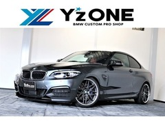 BMW 2シリーズクーペ の中古車 M240i 兵庫県西宮市 478.0万円