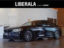 BMW 5シリーズ 523d Mスポーツ ディーゼルターボ ACC HUD 純HDDナビ 360°カメラ 純正19AW