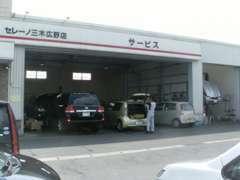 メンテナンス・サービス工場も併設しておりますので、オイル交換・タイヤ交換から万一のトラブルにもご対応させて頂きます!
