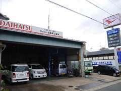 充実の工場設備とプロの検査員による安心車検。 (近畿運輸局長 指定民間車検工場)