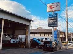 (近畿運輸局長 指定民間車検工場)  管理客下取車を中心に良いお車をお客様に提供致します。