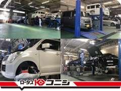 自社車検整備工場完備。お車ご購入後のサポートもお任せ下さい。