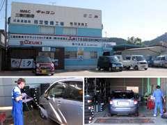 当社は指定整備工場です。大切なお車の車検整備他、一般修理に「早く・安く・安心して」乗って頂けますように心がけております。