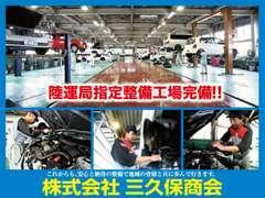 サービス工場---清涼感あふれる工場で、きめ細やかな整備が本領です。2柱リフト16基。当社は陸運局指定車検工場です。
