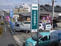 三井住友海上火災保険代理店です、自動車保険のこともお気軽にご相談ください!