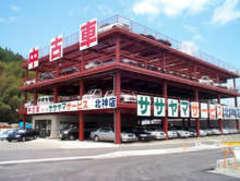 神戸市北区の北神店。中国自動車道「西宮北インター」より、国道176号線を出て北へ2km国道176号線沿い。こちらも展示車多数!
