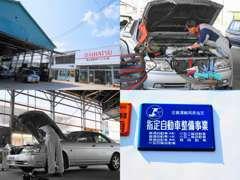 本社の民間車検場です。弊社は板金塗装も自社工場にて行っております。また事故修理お気軽にお問い合わせください。