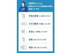 コーティング・保証・整備・板金・保険等、お車に関わる全てのご用命にお応え致します!