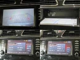 日産純正HDDナビ N33S-00 フルセグTV DVD&CD再生可能 ブルートゥース対応 USB接続可能