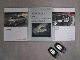 各種取扱説明書、整備記録簿、スペアキー等ございます。整備記録簿はH29・H31 全部で2枚の整備記録簿が御座います。Audi正規ディーラーで整備されてきた素晴らしいお車です。