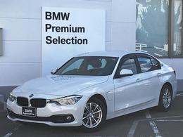 BMW 3シリーズ 330e iパフォーマンス 純正HDDナビLEDライト