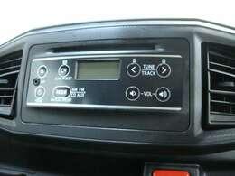 CDラジオ付きで好きな音楽やラジオを聞いて運転することができます!
