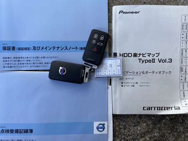 整備手帳☆スマートキー×2☆