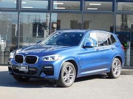 BMW X3 xドライブ20d Mスポーツ ディーゼルターボ 4WD 19AW ハーフレザーシート オートトランク