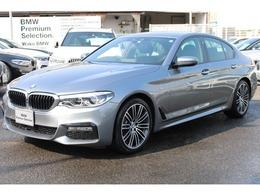 BMW 5シリーズ 523i Mスポーツ 全方位モニター ACC 認定中古車