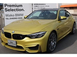 BMW M4クーペ コンペティション M DCT ドライブロジック カーボンブレーキ カーボンP 認定中古車