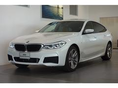 BMW 6シリーズグランツーリスモ の中古車 630i Mスポーツ 大分県大分市 585.0万円