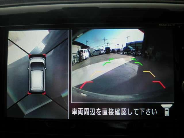 アラウンドビューモニター、まるで上空から見下ろししているかの映像がナビ画面で確認でき、安心して駐車をサポートすることができます。