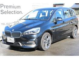 BMW 2シリーズグランツアラー 218d スポーツ 認定中古車