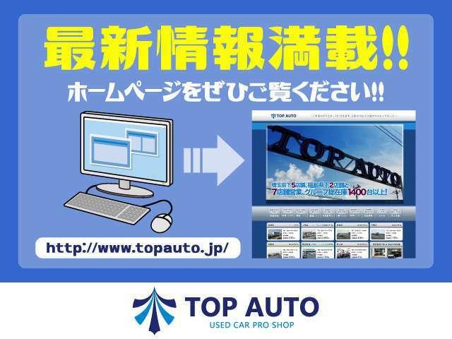 【越谷店・高品質軽自動車・軽バン・軽ワゴン専門店】店頭在庫450台以上!!