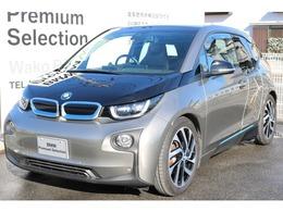 BMW i3 スイート レンジエクステンダー装備車 ACC ナビ ETC2.0 本革 認定中古車